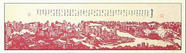 创意剪纸,中国剪纸,定做手工剪纸,剪纸作品,剪纸图片