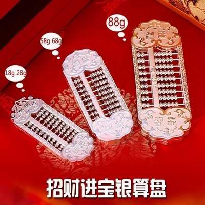 纯银算盘 年终礼品公司推荐创意礼品定制 纯银工艺品