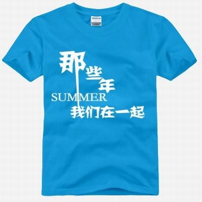 定做广告衫 定制成都文化衫T恤衫POLO衫订制图案