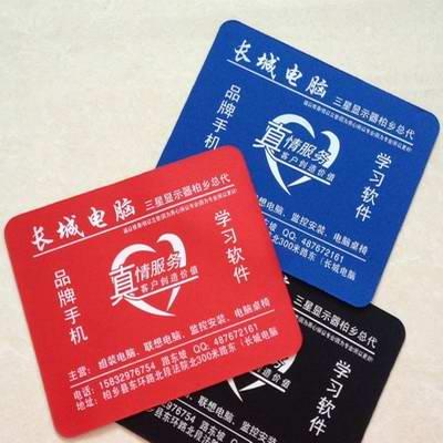 定做鼠标垫 成都定制广告鼠标垫个性鼠标垫订制logo