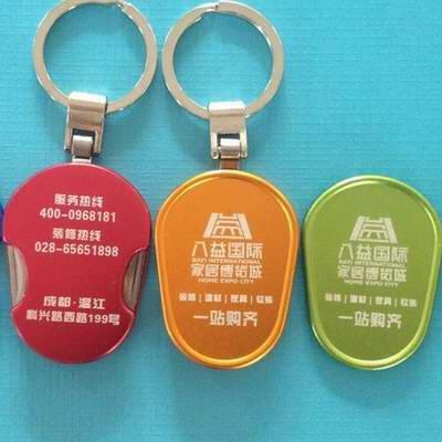 定做钥匙扣,定做广告钥匙扣,定做金属钥匙扣,定做pvc钥匙扣,广告钥匙扣定制