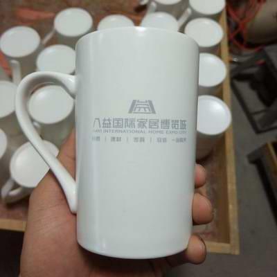 定做陶瓷杯 定制成都创意马克杯陶瓷杯订制logo