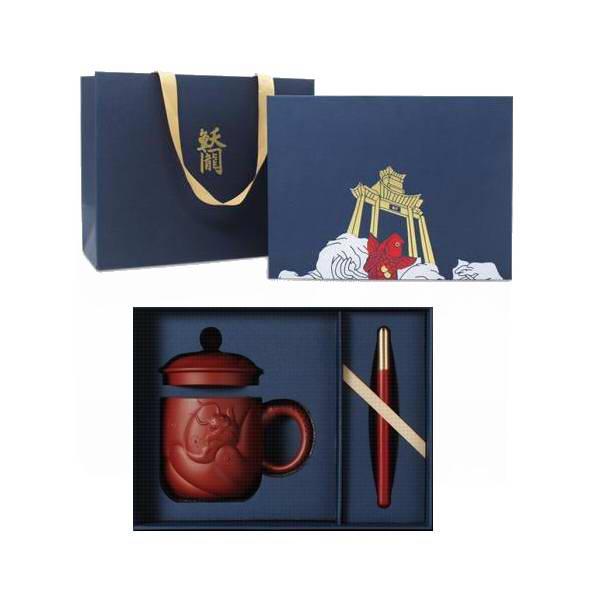 创意礼品杯商务套装 公司会议送客户实用小礼品