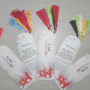 手工剪纸书签 成都传统民俗文化剪纸 四川特色礼品定制