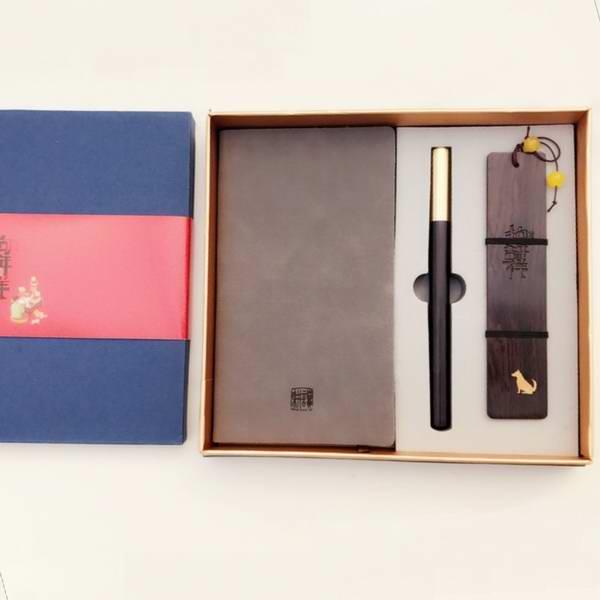 定制红木礼品盒伴手礼送员工福利商务创意红木书签三件套定制logo