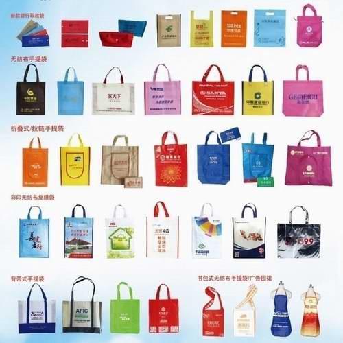 成都无纺布袋定做 成都广告手提袋无纺布购物袋礼品定制